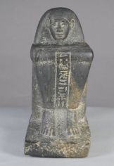Amenemhat MET, New York